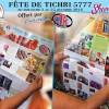 Feuille de Tichri 5777 gratuite