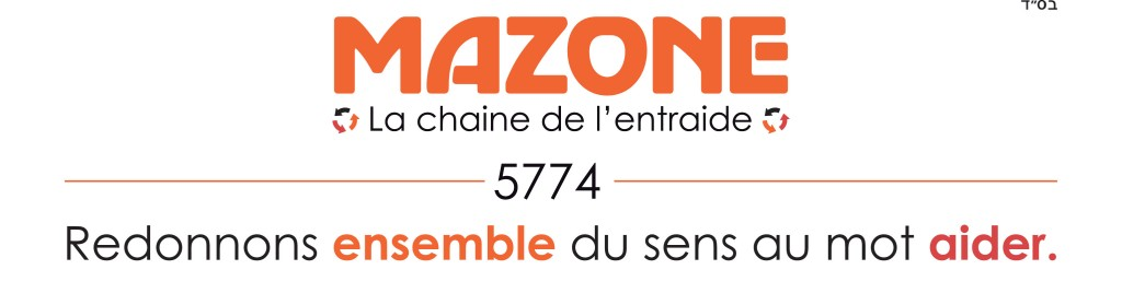mazone1