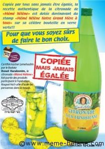 citronade-MEMEHELENE-V2
