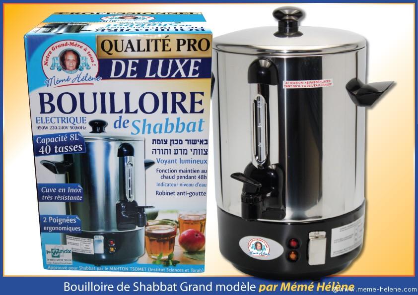 BOUILLOIRE-SHABBAT-MEME-HELENE