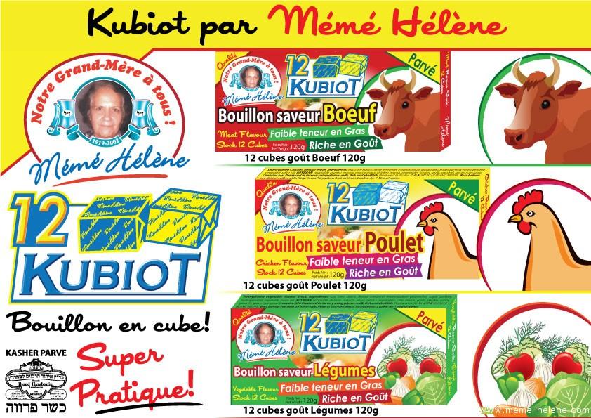 CUBE-KUBIOT-mh